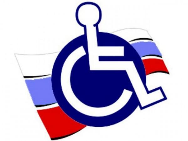 трудоустройство инвалидов законодательство рф 2017 авиабилетов